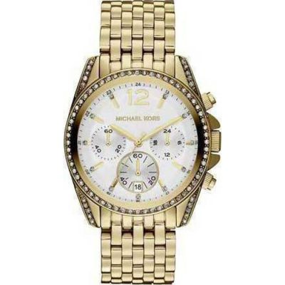 Michael Kors Pressley Chronograph White Dial Gold-tone Ladies Watch MK5835